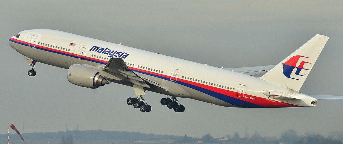 Malaysia Airlines Bangladesh Information