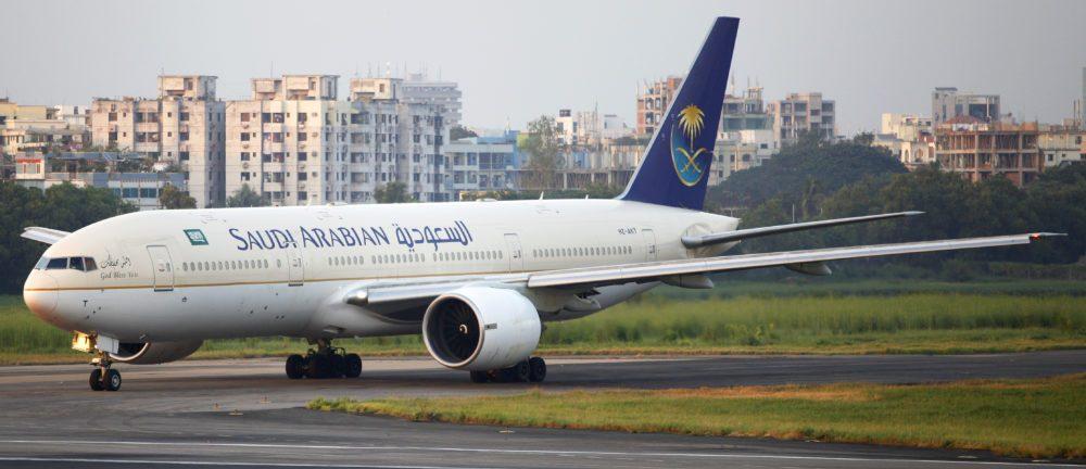 Saudi Arabian Airlines Bangladesh