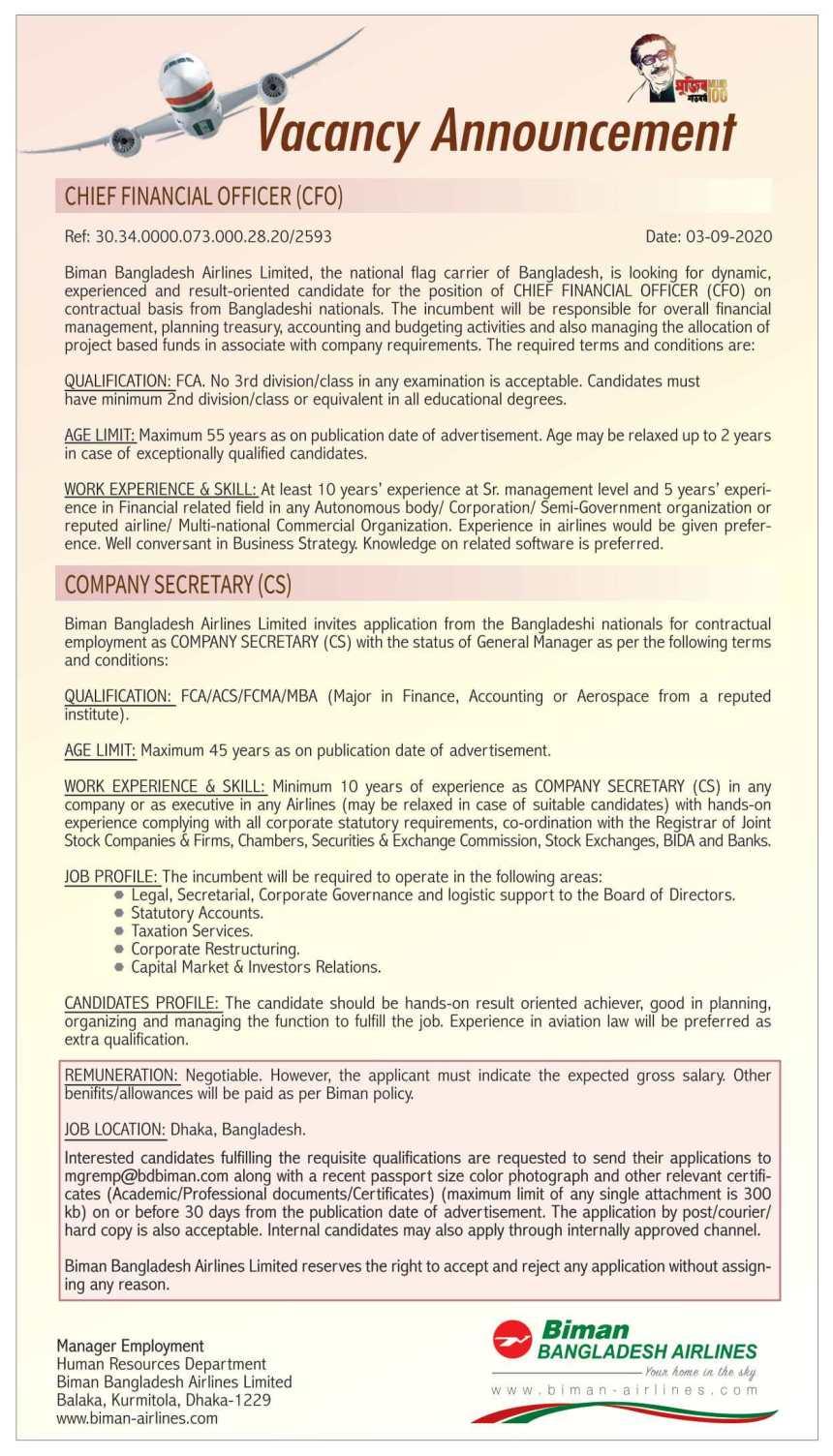 Biman Bangladesh Airlines Career 2020