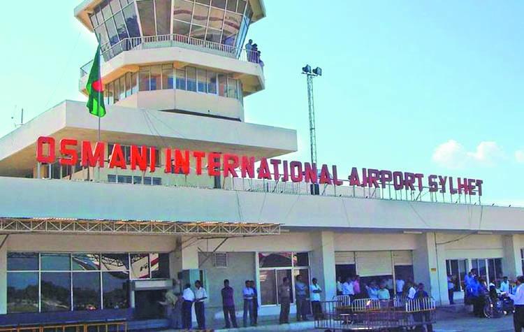 Osmani International Airport Sylhet
