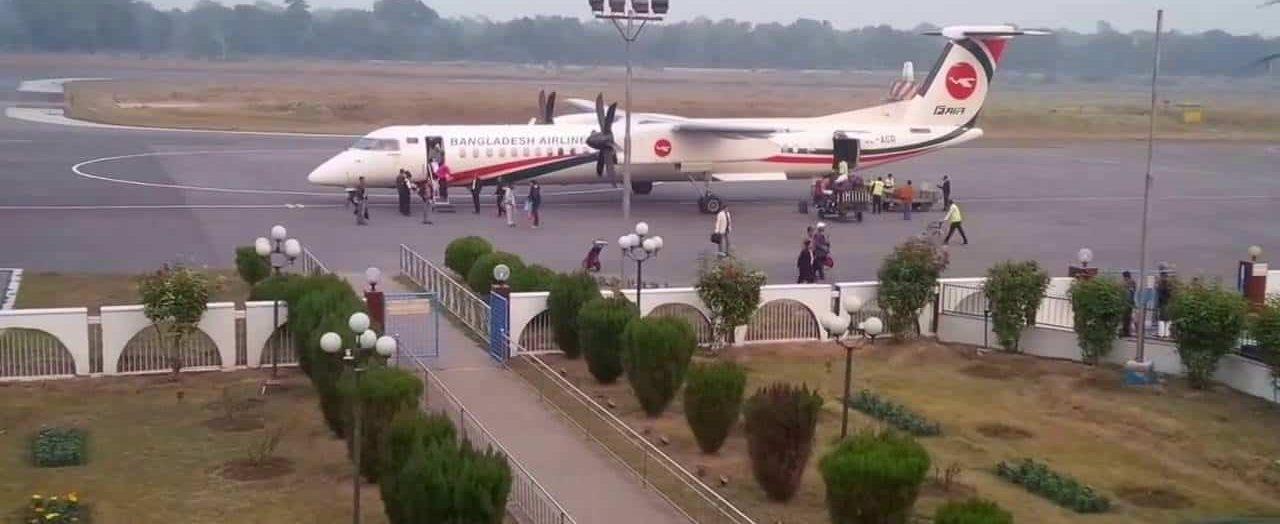 Jessore-Airport-duty-free