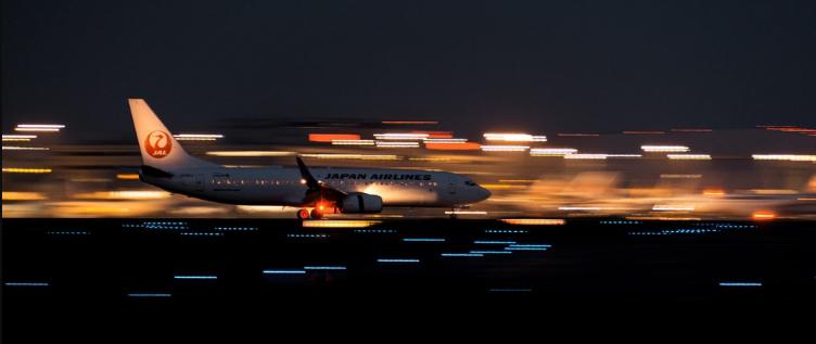 Manam airport