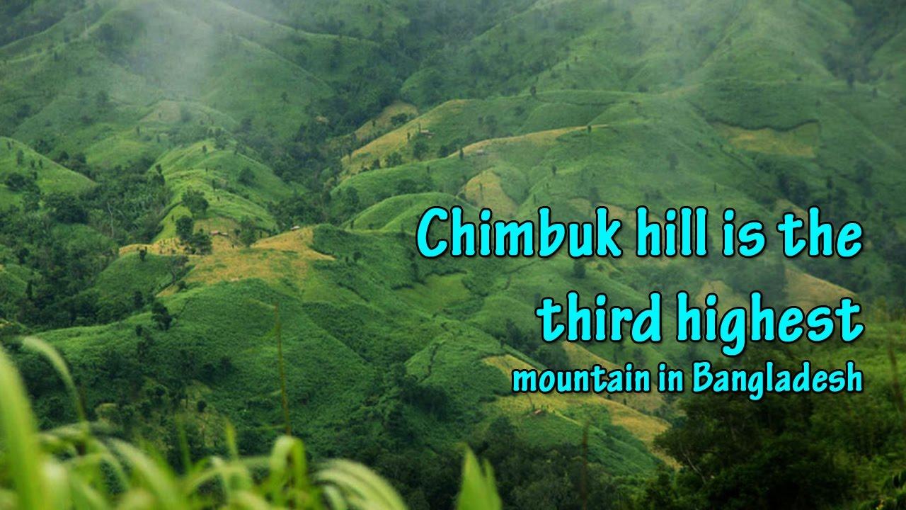 Chimbuk Hill